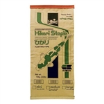 Hikari Staple Koi Diet Medium Pellet - 22lb Sack