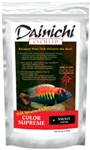 Dainichi Color Supreme Cichlid Floating Small Pellet 8.8 oz