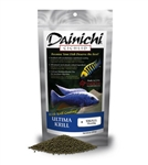 Dainichi Ultima Krill Sinking Medium Pellet 8.8 oz
