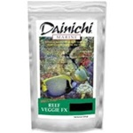 Dainichi Veggie Marine Reef Small Pellet Fish Food 8.8 OZ.
