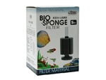 Ista Bio Sponge Filter Small Rectangular