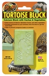 ZooMed Tortoise Banquet Block