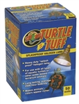 Zoo Med Turtle Tuff Halogen Lamp (Splash proof) 50W